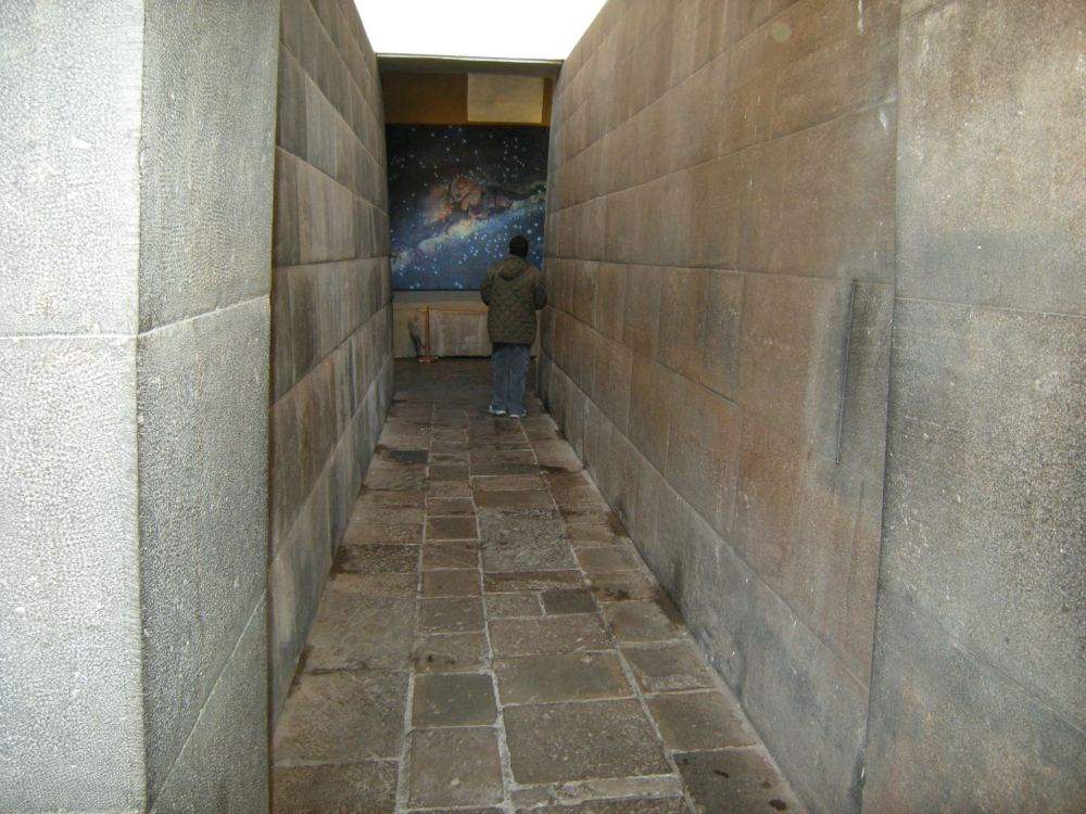 At the end of this hallway is a view of the Milky Way galaxy. The Inca had their own set of beliefs about the images that could be discerned in the galaxy's structure.