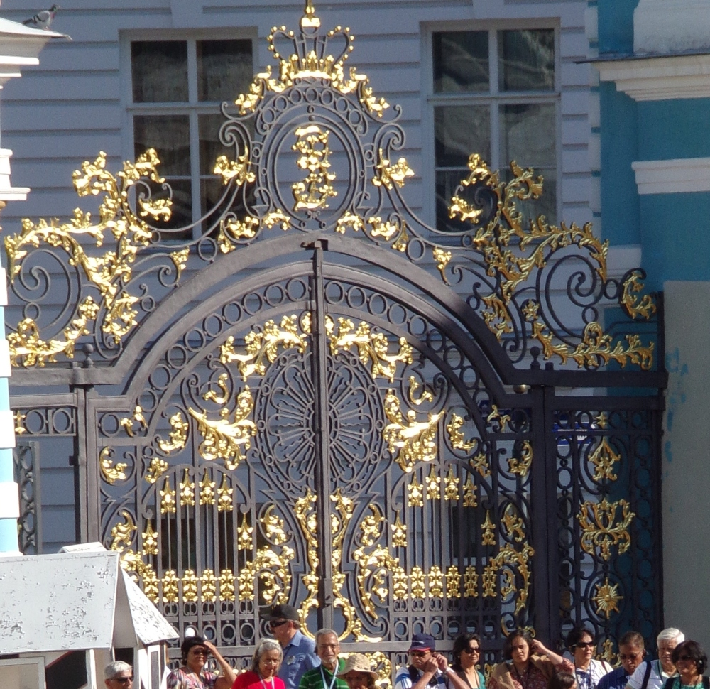 One of the palace gates