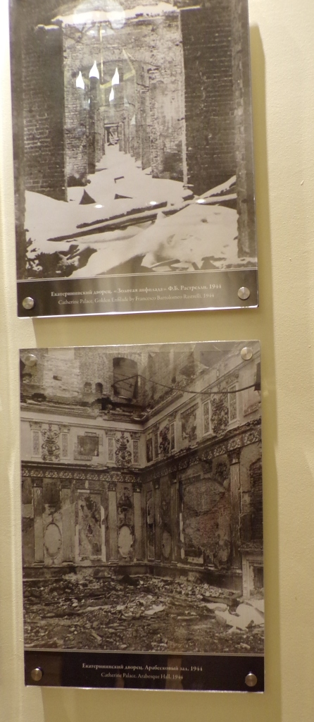 Photos taken after the Nazis left