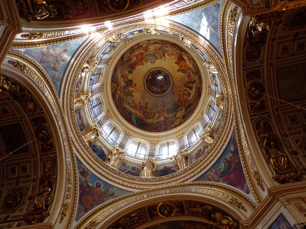 Ceiling of central dome