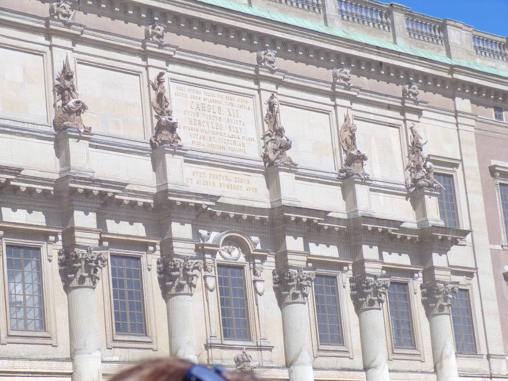 Close up of the facade of the Royal Palace