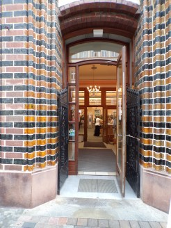 Entrance to the public library in Rostock, Germany