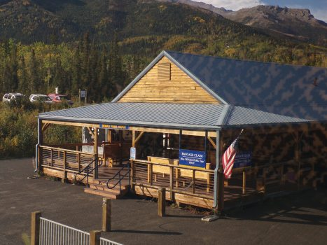 Denali Park train depot