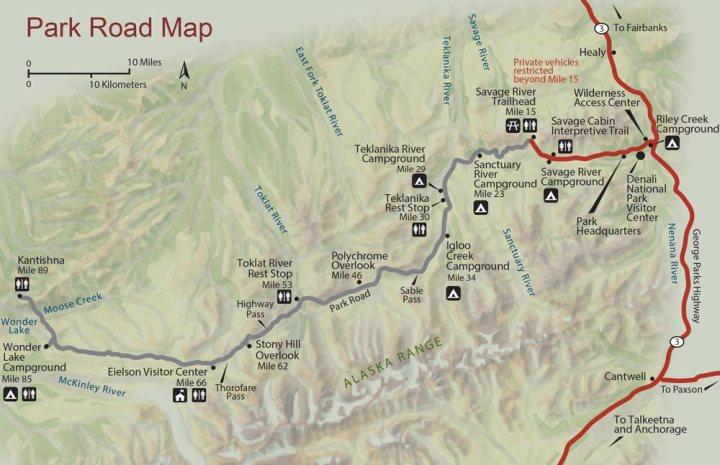 denali-npp-road-map