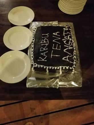 2-12 cake at Ang'ata Camp - Serengeti