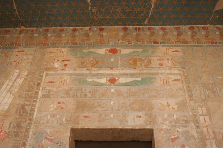 Hatshepsut (443) Anubis chapel
