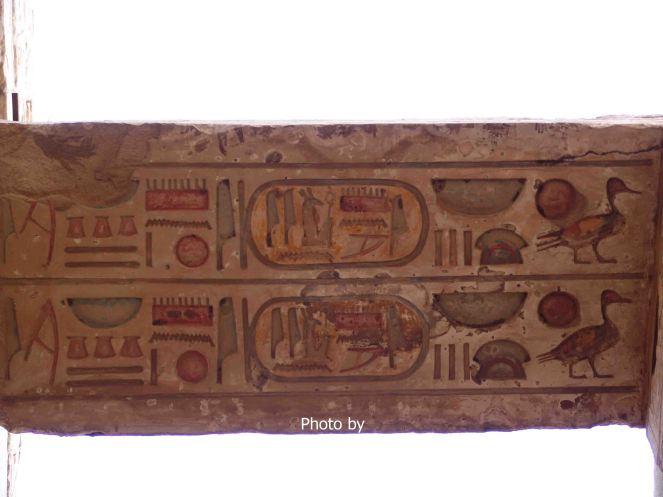 Karnak (58)-color detail