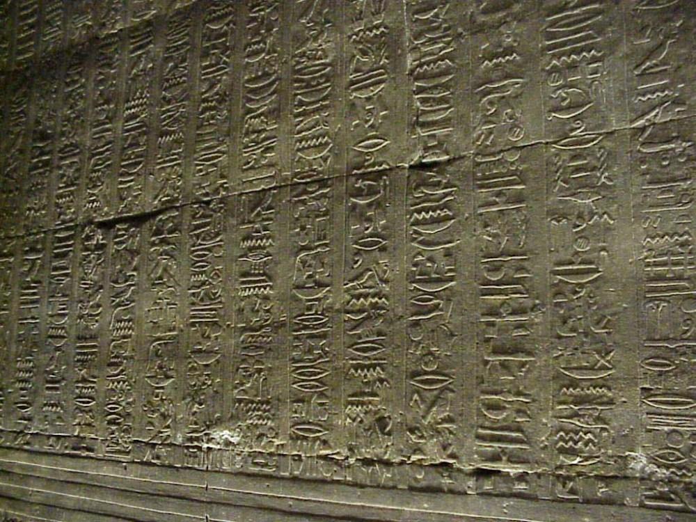 Edfu (163)