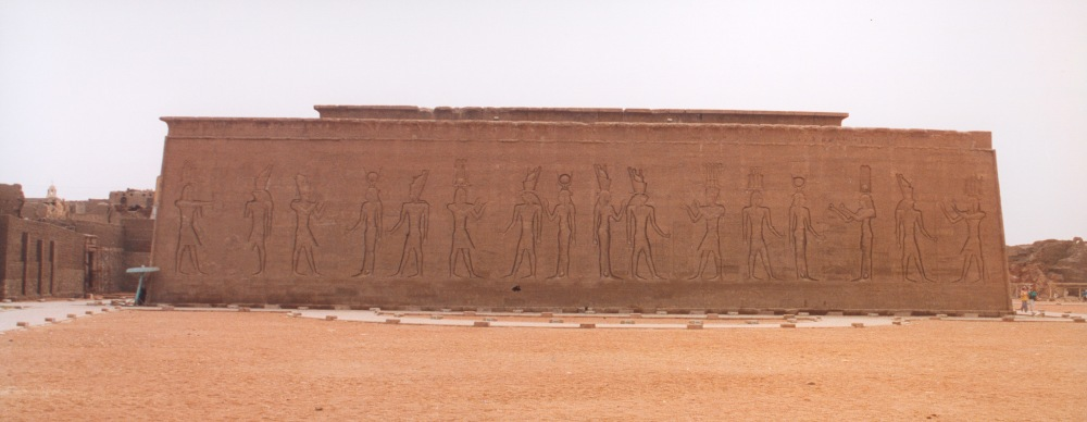 Edfu Temple-rear.jpg