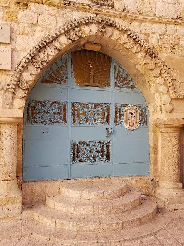 20190113_101001d Synagogue door, Jerusalem